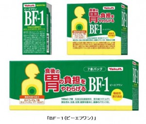 newBF-1