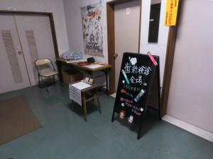 1.11.21 歯科検診会場